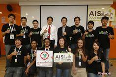 กิจกรรม AIS The StartUp Bootcamp จัดอบรมหลักสูตรเพื่อกลุ่ม Tech Startup