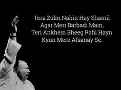 poetry in urdu 2 lines,love quotes in urdu 2 lines,urdu 2 line line shayari in urdu,parveen shakir romantic poetry 2 . Nfak Quotes, Sufi Quotes, Poetry Quotes, Spiritual Quotes, Hindi Quotes, Qoutes, Motivational Quotes, Love Hurts Quotes, Love Quotes In Urdu