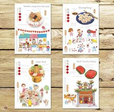 Taiwan's New Year red turtle cakes, hot pot, pretenders, dumplings postcard group (4 into) - BuyWowPuP Small White Sox | Pinkoi