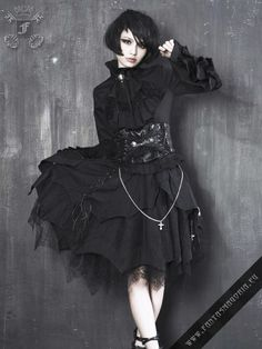 Black Cathedral skirt