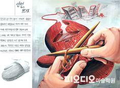 수업작 [일산미술학원/수시대비/입시미술/과기대/피오디오/서과기/기초디자인]