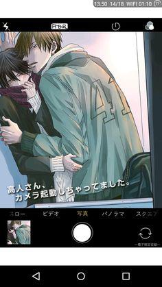 -Capítulo extra-YAOI A . Manga Boy, Manga Anime, Anime Art, Manhwa, Anime Rules, Fanarts Anime, Bleach Manga, Kawaii, Shounen Ai