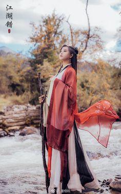 Beautiful girl in Chinese Hanfu