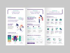 Booklet Layout, Flyer Layout, Brochure Layout, Corporate Brochure, Brochure Design, Brochure Template, Branding Design, Leaflet Design, Booklet Design