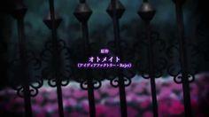 (Anime) Diabolik Lovers - Opening HD Anime Songs, Anime Music, Me Me Me Anime, Anime Guys, Rejet, Ayato, Diabolik Lovers, Manga Characters, Manga Comics