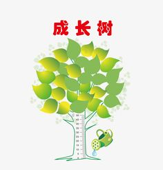 Green growth tree vector, Growing Trees, Grow Together, Child PNG and PSD