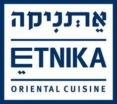אתניקה   מטבח ישראלי כשר