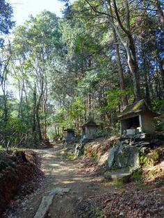 Shikoku_pilgrimage_shrines
