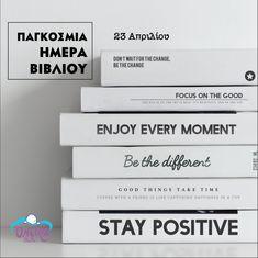 Οι βιβλιοφάγοι έχουν να το λένε. Η όρεξη για βιβλία,📚 είναι όπως η όρεξη για ζωή: ακόρεστη! Κάθε ιστορία και μια εμπειρία! Συμφωνείτε; #oneirabebe #booklovers Good Things Take Time, Staying Positive, Celebration, Positivity, In This Moment, Optimism
