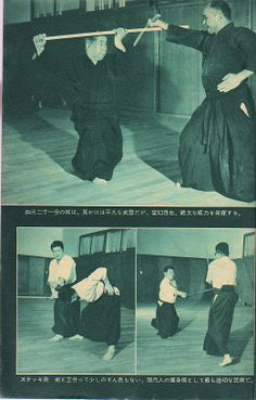 Shimizu Takaji