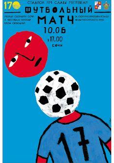 Футбольный матч сборной Cочи и сборной Кинотавра, 2006