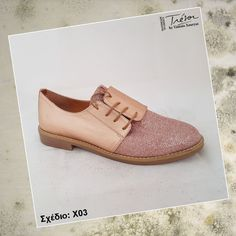 Athens, Oxford Shoes, Dress Shoes, Lace Up, Footwear, Photo And Video, Facebook, Gallery, Handmade