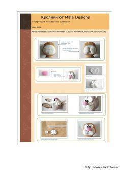 Toy Rabbit háčkování - lovely tvorba   Sweet home - Ručně vyráběné řemesla a nápady