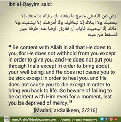 Be aware of not being content with Quran Quotes Inspirational, Rumi Quotes, Allah Quotes, Islamic Love Quotes, Faith Quotes, Words Quotes, Ramadan Day, Imam Ali Quotes, Islamic Information