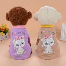 Pet Dog Clothes Cartoon Print Clothing For Pet Small Dog Winter Coat Jackets Clothes for Small Dog #dog #dogs #doglover #dogoftheday #doglife #doglovers #doggy