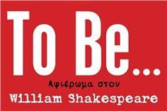IANOS ΑΙΘΟΥΣΑ ΤΕΧΝΗΣOμαδική εικαστική έκθεση . June 18th, Logos, Wednesday, Greece, Banner, Fabrics, Store, Poster, Greece Country