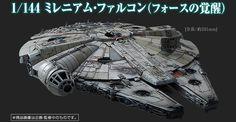 Ep VII Millennium Falcon model