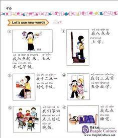 Sample pages of Easy Steps to Chinese for Kids Textbook 4a (with 1 CD) (ISBN:9787561934760)