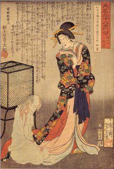 Sakuma Daigaku drinking blood from a severed head Tsukioka Yoshitoshi – was a Japanese artist. He is widely recogn. Japanese Drawings, Japanese Artwork, Japanese Painting, Japanese Prints, Japanese Watercolor, Samurai, Japanese Monster, Japanese Folklore, Art Japonais