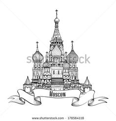 Moscow City Symbol. St Basil's Cathedral, Red Square, Kremlin, Moscow, Russia. Travel icon vector hand drawn sketch illustration.