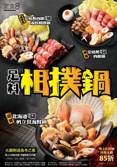 【定食8-足料相撲鍋🍲】 – 爭鮮 (香港) Sushi Express (Hong Kong) Sushi Express, Hong Kong, Beef, Food, Meat, Essen, Ox, Ground Beef, Yemek