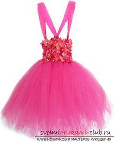 шьём пышное красивое платье для девочки своими руками. Фото №10