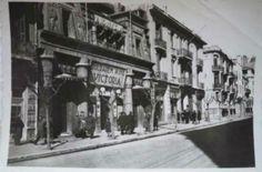 κινηματογράφοσ διονύσια θεσσαλονίκη - Αναζήτηση Google