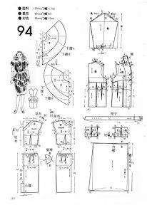 1991/ 159 popular fashion models (Chinese method of pattern making) - SSvetLanaV - Веб-альбомы Picasa