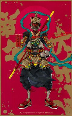 Chinese Pop Stirfry by Daybreak Daybreak Lai (黎明) is a Chinese commercial illustrator who founded Fantastic Cultural Activities Planning Co. Titanic Tattoo, Imagenes Free, Character Art, Character Design, Monkey Pictures, Monkey Tattoos, Monkey King, Monkey Art, Journey To The West