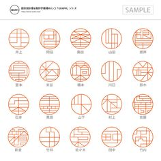 These aren't idle graph paper doodles but your next official signature stamp – -Japan News- Typography Logo, Logos, Typography Design, Lettering, Branding Design, Japan Design, Word Design, Icon Design, Logo Club