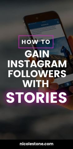 The secret way to gain Instagram followers with stories! By using this one trick on your Instagram story you can gain followers faster! #socialmedia #marketing #bloggingtips Affiliate Marketing, Social Media Marketing, Online Marketing, Marketing Branding, Digital Marketing, Marketing Strategies, Marketing Tactics, Facebook Marketing, Marketing Tools