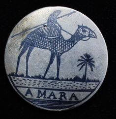Love Token Etched Man on Camel W/ Amara on Persian 2000 Dinars Silver