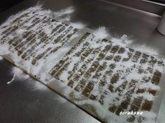 油で汚れた換気扇掃除が楽しくなる 重曹を使って節約掃除 | 空と花の色