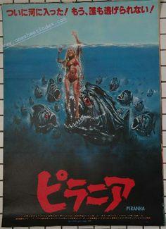 JAPANESE HORROR MOVIE POSTERS | Piranha b2 Japanese : Japanese B2, Movie Poster, Stills, Press Kits