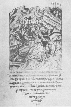 Князь Игорь Святославич выступает в поход на половцев