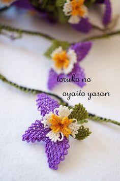 画像2: ●オデミシュ●イーネオヤのお花 1個