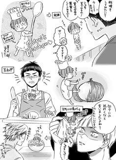 Haikyuu Funny, Haikyuu Manga, Haikyuu Fanart, Kuroo, Kenma, Haruichi Furudate, Big Love, Anime Ships, Chibi