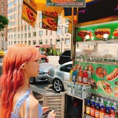 Kpop Girl Groups, Korean Girl Groups, Kpop Girls, The Wiz, One And Only, My World, Girl Crushes, Times Square, Ulzzang