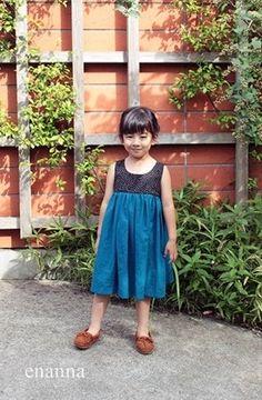 enanna Shop Blog
