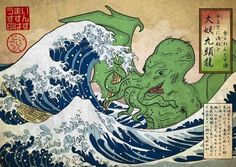 Great Wave off Kanagawa is because Iä Iä Cthulhu! by Katsushika Hokusai and Nameless Horror. Hp Lovecraft, Lovecraft Cthulhu, Illustration Photo, Illustrations, Necronomicon Lovecraft, Yog Sothoth, Koi, Lovecraftian Horror, Octopus