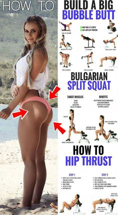 Try This Glute Burning Workout With 6 Exercises To Gain A Delicious Bubble Butt - GymGuider.com