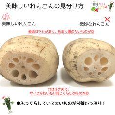 Food Preparation, Japanese Food, No Cook Meals, Food Hacks, Vegetable Garden, Cooking Recipes, Baked Potato, Dishes, Fruit