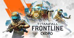 Titanfall™
