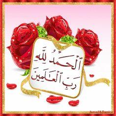 Elhamdo Li ALLAH Rab el3alamin♥♥
