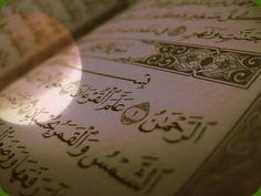 الرحمن عروس القرآن