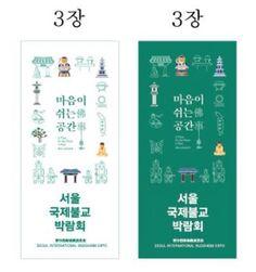 Banner Design, Flyer Design, Event Design, Branding Design, Graphic Design Tips, Book Design, Web Design, App Promotion, Korean Design