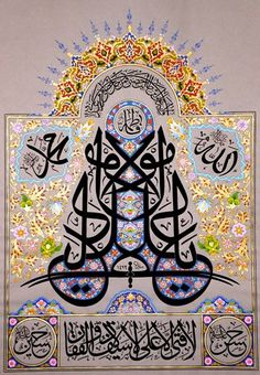 Imagine being able to do work like this! Arabic Calligraphy Art, Caligraphy, Arabic Font, Elephant Coloring Page, Winged Horse, Wall Paper Phone, Illuminated Manuscript, Arabesque, Ancient Art