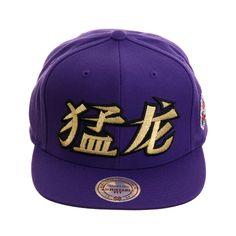 3fb8928b263 Mitchell & Ness Chinese New Years Toronto Raptors Snapback - Purple, $35.00 Toronto  Raptors. Hat Club