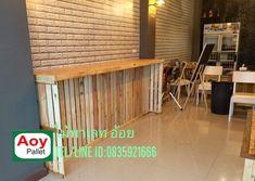 #ส่งงาน เคาน์เตอร์ บาร์ นั่งดริ้งค์ ไม้สนนิวซีแลนด์ แฮนด์เมด  #เคาน์เตอร์ #บาร์ #นั่งดริ้งค์ #counter #drink #bar #handmade #菠萝 #furniture #家具 #vintage #复古 #Home #decoration #家庭装饰 #DIY #自己动手 #Reuse #再利用 #Recycling #再循环 #ไม้สน #ไม้พาเลท #เฟอร์นิเจอร์ #แต่งบ้าน #ร้าน #kayu #pinus #dari #วินเทจ #รีไซเคิล #架子 #woodwork #酒吧