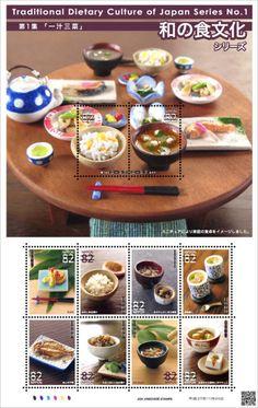 コレクションしたい!栗ご飯やひじきの煮物…日本郵便から切手「和の食文化シリーズ」が登場 – Japaaan 日本の文化と今をつなぐ